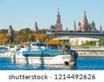 moscow  russia   october 13 ... | Shutterstock . vector #1214492626