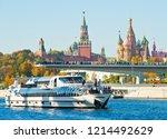 moscow  russia   october 13 ... | Shutterstock . vector #1214492629