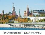 moscow  russia   october 13 ... | Shutterstock . vector #1214497960