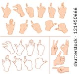 set of commonly used multitouch ...   Shutterstock . vector #121450666