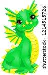 little dragon  lizard   Shutterstock .eps vector #1214515726