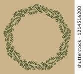 christmas hand drawn wreath... | Shutterstock .eps vector #1214516200