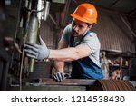 portrait of a young worker in a ... | Shutterstock . vector #1214538430