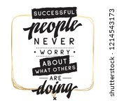 inspirational quote  motivation.... | Shutterstock .eps vector #1214543173
