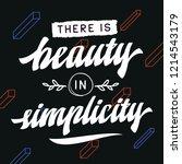 inspirational quote  motivation.... | Shutterstock .eps vector #1214543179