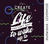 inspirational quote  motivation.... | Shutterstock .eps vector #1214544133