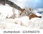 winter in schwarzwald. huge...   Shutterstock . vector #1214560273