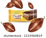 chocolate packaging with cocoa... | Shutterstock .eps vector #1214560819