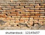 old wall | Shutterstock . vector #12145657