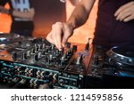dj mixes the track in the... | Shutterstock . vector #1214595856