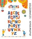 circus funny alphabet in... | Shutterstock .eps vector #1214602510