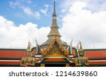 grand palace and wat phra kaew   | Shutterstock . vector #1214639860