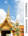 grand palace and wat phra kaew   | Shutterstock . vector #1214639863