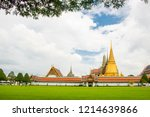grand palace and wat phra kaew   | Shutterstock . vector #1214639866
