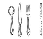 vintage tableware line art.... | Shutterstock .eps vector #1214640520