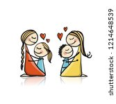 happy mother's day. greeting... | Shutterstock .eps vector #1214648539