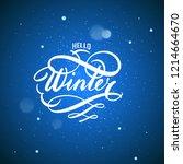 winter hand lettering. hand... | Shutterstock .eps vector #1214664670