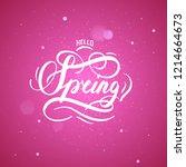 spring hand lettering. hand... | Shutterstock .eps vector #1214664673
