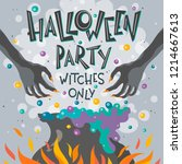 halloween poster with lettering ... | Shutterstock .eps vector #1214667613
