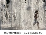 fountain in the park | Shutterstock . vector #1214668150