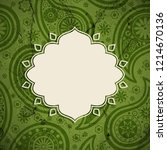 frame in the indian style on... | Shutterstock . vector #1214670136