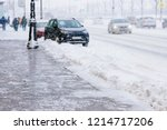 de icing chemicals on the... | Shutterstock . vector #1214717206