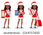 african american woman in santa ... | Shutterstock .eps vector #1214717620