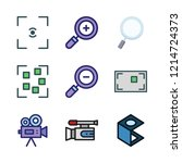 zoom icon set. vector set about ... | Shutterstock .eps vector #1214724373