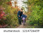 father teach daughter how to... | Shutterstock . vector #1214726659