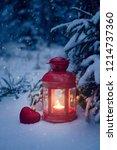 Christmas Lantern Under The...