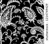 Paisley Seamless Pattern On...