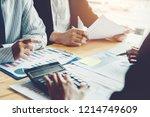 business people meeting... | Shutterstock . vector #1214749609