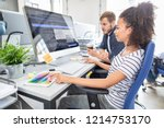 developing programming and... | Shutterstock . vector #1214753170