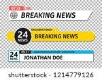 lower third template. set of tv ...   Shutterstock .eps vector #1214779126