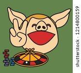 emoji with casino winner pig w. ... | Shutterstock .eps vector #1214800159