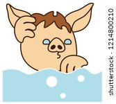 emoji with pig man that is...   Shutterstock .eps vector #1214800210