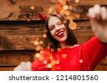 gorgeous funny girl enjoying...   Shutterstock . vector #1214801560