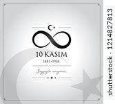 10 kasim vector illustration. ... | Shutterstock .eps vector #1214827813