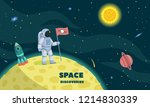 space discoveries concept... | Shutterstock .eps vector #1214830339