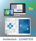 business brochure layout  vector | Shutterstock .eps vector #1214837533