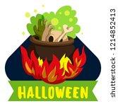halloween fire cauldron logo.... | Shutterstock .eps vector #1214852413