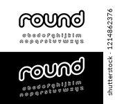 creative rounded alphabet.... | Shutterstock .eps vector #1214862376
