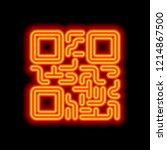 qr code. technology icon....   Shutterstock .eps vector #1214867500