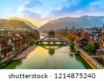 beautiful scenery of fenghuang... | Shutterstock . vector #1214875240
