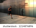 full length of young african...   Shutterstock . vector #1214876896