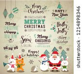 christmas decoration set of... | Shutterstock .eps vector #1214898346