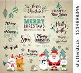 christmas decoration set of... | Shutterstock .eps vector #1214898346