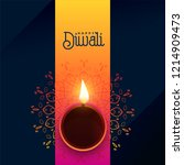 lovely diya background for... | Shutterstock .eps vector #1214909473