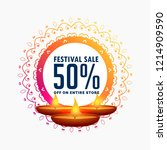 diwali sale template with... | Shutterstock .eps vector #1214909590