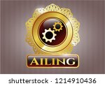 gold shiny emblem with gear ...   Shutterstock .eps vector #1214910436